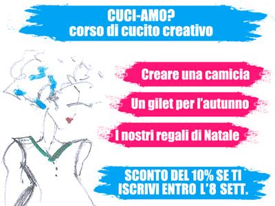 CUCIAMO_INTERNO